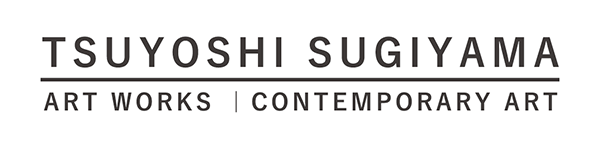 TSUYOSHI SUGIYAMA|Contemporary Art|現代美術絵画