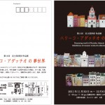 201107-03_adachi_sama