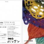 201109-02_onishi_sama