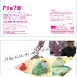 file05dm