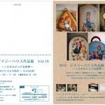 kobayashisama_dm09_ol